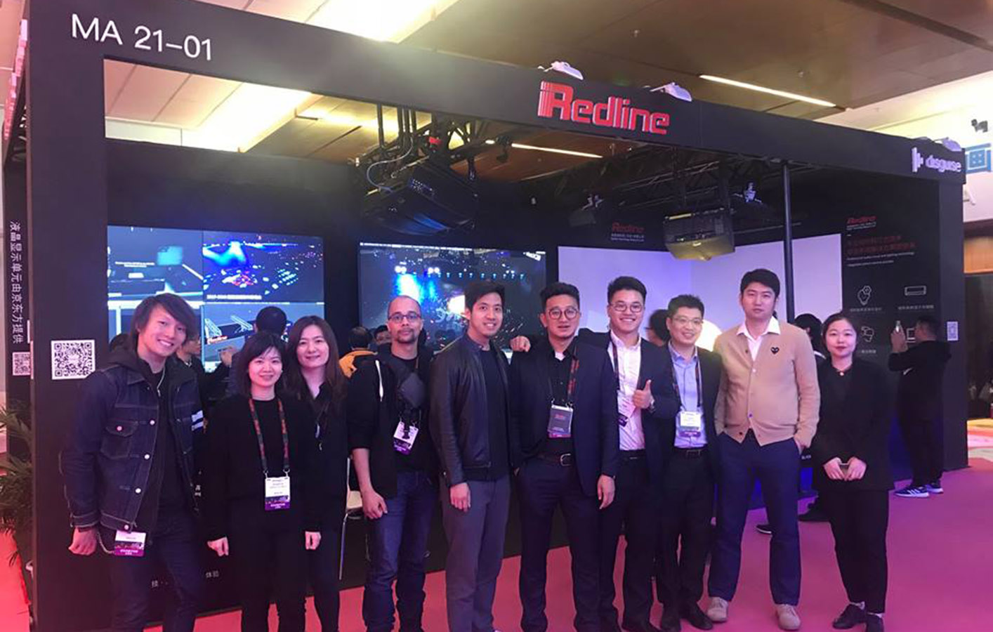 disguise used at the heart of InfoComm China demos